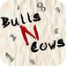 Bulls N Cows - Tricky Master Mind Puzzle
